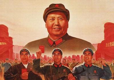 Mao plakat