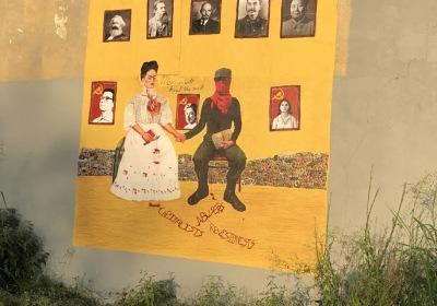 PWM Frida Kahlo